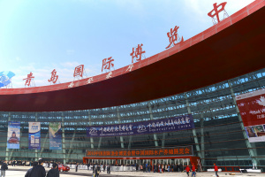 China Fisheries and Seafood Expo 2019: День до старта